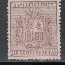 Sellos: ESPAÑA, 1874 EDIFIL Nº 153 (*), ESCUDO DE ESPAÑA. BIEN CENTRADO, . Lote 174268322