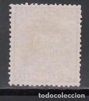 Sellos: ESPAÑA, 1874 EDIFIL Nº 153 (*), Escudo de España. Bien centrado, - Foto 2 - 174268322