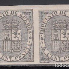 Sellos: ESPAÑA, 1874 EDIFIL Nº 141S, ESCUDO DE ESPAÑA, PAREJA SIN DENTAR, . Lote 174328564