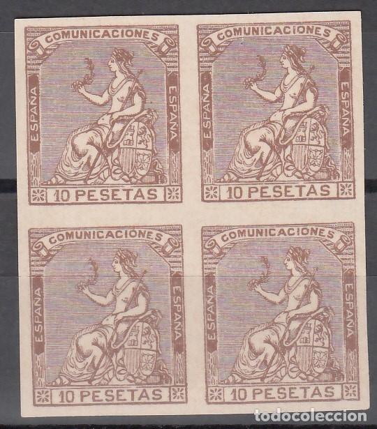ESPAÑA, 1873 EDIFIL Nº 140, SIN DENTAR, FALSO FILATÉLICO. (Sellos - España - Amadeo I y Primera República (1.870 a 1.874) - Nuevos)