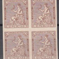 Sellos: ESPAÑA, 1873 EDIFIL Nº 140, SIN DENTAR, FALSO FILATÉLICO. . Lote 174342350