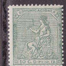 Sellos: KK15- CLÁSICOS EDIFIL 133 PAREJA ** SIN FIJASELLOS. FALSO POSTAL . Lote 174792913