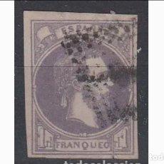 Sellos: V- ESPAÑA - 1874 - CARLOS VII - EDIFIL 158 - AUTENTICO - VALOR CATALOGO 415€.. Lote 175152960