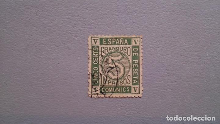 ESPAÑA - 1872 - AMADEO I - EDIFIL 117 - VALOR CATALOGO 116€. (Sellos - España - Amadeo I y Primera República (1.870 a 1.874) - Usados)