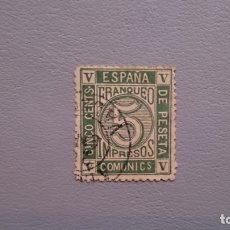 Sellos: ESPAÑA - 1872 - AMADEO I - EDIFIL 117 - VALOR CATALOGO 116€.. Lote 175220779