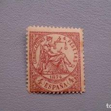 Sellos: ESPAÑA - 1874 - I REPUBLICA - EDIFIL 151 - F - MNH** - NUEVO - ALEGORIA DE LA JUSTICIA.. Lote 175226625