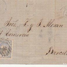 Sellos: SELLO 107. ZARAGOZA A BARCELONA. 1871.. Lote 175325869