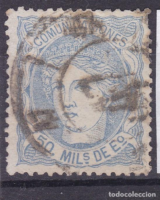 KK27- CLÁSICOS EDIFIL 107. RUEDA CARRETA 47 TERUEL. SELLO LUJO (Sellos - España - Amadeo I y Primera República (1.870 a 1.874) - Usados)