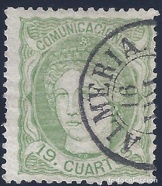 EDIFIL 114 EFIGIE ALEGÓRICA DE ESPAÑA 1870. MARQUILLADO GÁLVEZ Y RICHTER. VALOR CATÁLOGO: 340 €. (Sellos - España - Amadeo I y Primera República (1.870 a 1.874) - Usados)