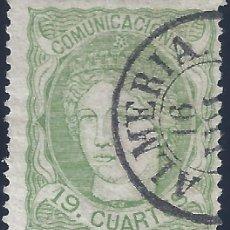 Sellos: EDIFIL 114 EFIGIE ALEGÓRICA DE ESPAÑA 1870. MARQUILLADO GÁLVEZ Y RICHTER. VALOR CATÁLOGO: 340 €.. Lote 175707295