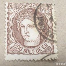 Selos: EDIFIL 109 200 MILÉSIMOS ALEGORÍA ESPAÑA, USADO, BONITO, CAT. 9€. Lote 175926239
