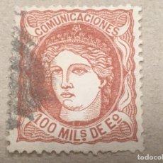 Selos: EDIFIL 108 100 MILÉSIMOS ALEGORÍA ESPAÑA , USADO, LUJO, CAT. 9€. Lote 175926735