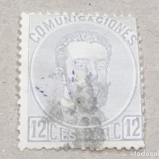 Sellos: EDIFIL 122 12 CTS LILA GRISÁCEO, AMADEO I , USADO, CAT. 3€. Lote 175928332