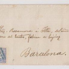 Sellos: ENVUELTA. VALENCIA A BARCELONA. 1870. MATRONA. RARO MATASELLOS. Lote 176024625