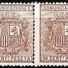 Timbres: EDIFIL Nº 153* NUEVO 10C. CASTAÑO PAREJA ( 85 €). Lote 176234810