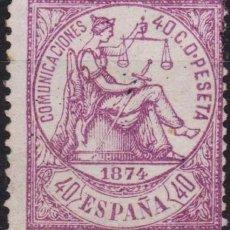 Timbres: EDIFIL Nº 148* NUEVO 40C VIOLETA ( 600,00 € ). Lote 176235630
