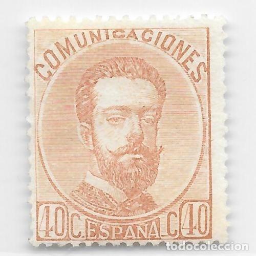 EDIFIL Nº 125* NUEVO 40C. CASTAÑO CLARO ( 100,00 € ) (Sellos - España - Amadeo I y Primera República (1.870 a 1.874) - Nuevos)