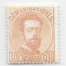 Timbres: EDIFIL Nº 125* NUEVO 40C. CASTAÑO CLARO ( 100,00 € ). Lote 176239780