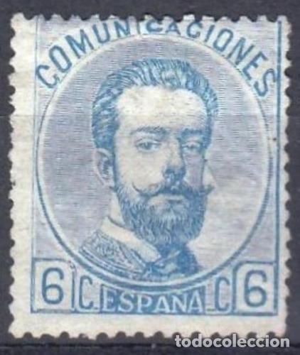 EDIFIL Nº 119 * NUEVO 6C. AZUL ( 210 ,00 € ) (Sellos - España - Amadeo I y Primera República (1.870 a 1.874) - Nuevos)