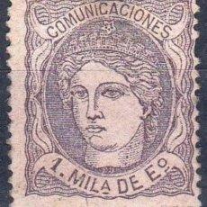 Sellos: EDIFIL Nº 102* NUEVO VIOLETA S. SALMON ( 11,50 € ). Lote 176251692