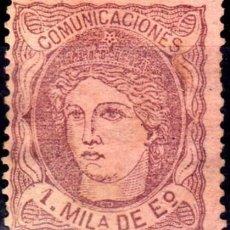 Sellos: EDIFIL Nº 102* VALOR CATALOGO (11,50 € ). Lote 176256947
