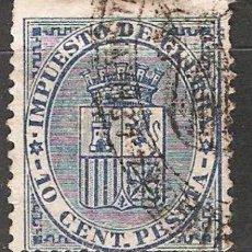 Sellos: EDIFIL Nº 142 USADO (3,25 € ). Lote 176403338