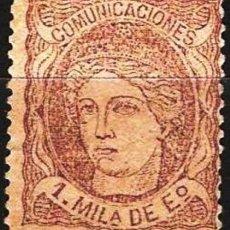 Sellos: EDIFIL Nº 102* VALOR CATALOGO (11,50 € ). Lote 176404554