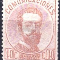 Sellos: EDIFIL Nº 125* NUEVO 40C. CASTAÑO CLARO ( 100,00 € ). Lote 176470199
