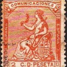 Sellos: EDIFIL Nº 131A USADO ROJO ANARANJADO V CATALOGO 2013 ( 16,50 € ). Lote 176799602