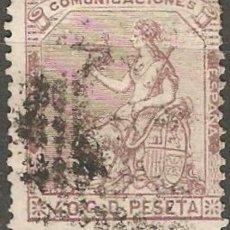 Sellos: EDIFIL Nº 136 USADO 40C. CASTAÑO VIOLETA ( 11,25 € ). Lote 176802092