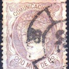 Sellos: EDIFIL Nº 109 USADO 200M. CASTAÑO ( 10,25 € ). Lote 176809153
