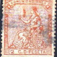 Sellos: EDIFIL Nº 131 USADO 2 C.NARANJA ( 11,25 € ). Lote 176811693