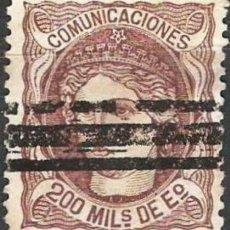 Sellos: EDIFIL Nº 109S BARRADO ( 8,00 € ). Lote 176812047
