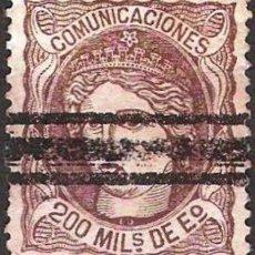 Sellos: EDIFIL Nº 109S BARRADO ( 8,00 € ) PRECIOSO. Lote 176817008