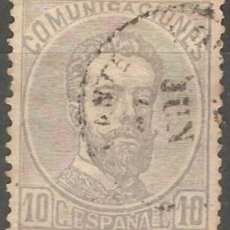 Sellos: EDIFIL Nº 121F USADO FALSO POSTAL ( 76,00 € ). Lote 176925722