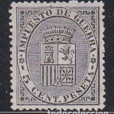 Sellos: 1874. ESCUDO DE ESPAÑA 5 C. NEGRO NUEVO SIN GOMA EDIFIL Nº 141. Lote 177184322