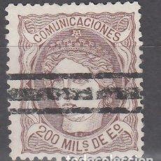 Francobolli: ESPAÑA, 1870 EDIFIL Nº 109S . Lote 177520684