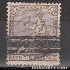 Sellos: ESPAÑA, 1874 EDIFIL Nº 135S. Lote 177521410