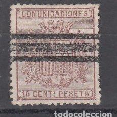 Timbres: ESPAÑA, 1874 EDIFIL Nº 153S. Lote 177522487