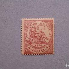 Sellos: ESPAÑA - 1874 - I REPUBLICA - EDIFIL 151 - F - MNH** - NUEVO - ALEGORIA DE LA JUSTICIA.. Lote 177650880