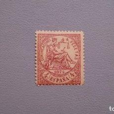 Sellos: ESPAÑA - 1874 - I REPUBLICA - EDIFIL 151 - F - MH* - NUEVO - ALEGORIA DE LA JUSTICIA.. Lote 177651023