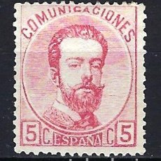 Sellos: ESPAÑA 1872 - AMADEO I- EDIFIL 118 - MH* NUEVO. Lote 177820409