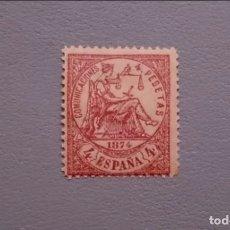 Sellos: T-ESPAÑA - 1874 - I REPUBLICA - EDIFIL 151 - F - MH* - NUEVO - ALEGORIA DEVLA JUSTICIA.. Lote 178118998