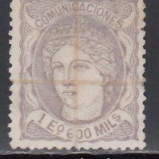 Sellos: ESPAÑA, 1870 EDIFIL Nº 111, . Lote 178152887