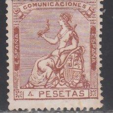 Timbres: ESPAÑA, 1873 EDIFIL Nº 139 /*/, 4 PTS. ALEGORÍA DE ESPAÑA. Lote 178153523