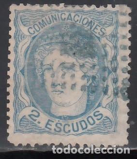 ESPAÑA, 1870 EDIFIL Nº 112, 2 E AZUL, ALEGORÍA DE ESPAÑA. (Sellos - España - Amadeo I y Primera República (1.870 a 1.874) - Usados)