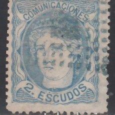 Sellos: ESPAÑA, 1870 EDIFIL Nº 112, 2 E AZUL, ALEGORÍA DE ESPAÑA. . Lote 178158303