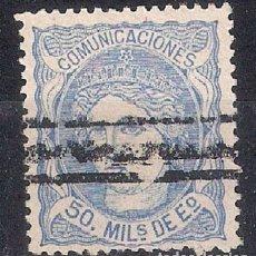 Sellos: ESPAÑA 1870 EDIFIL 107 - 6/25. Lote 179087597