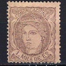 Sellos: ESPAÑA - 1870 - EFIGIE ALEGÓRIA GOBIERNO PROVISIONAL - 1 MILS DE ESCUDO - EDIFIL 102. Lote 179310337
