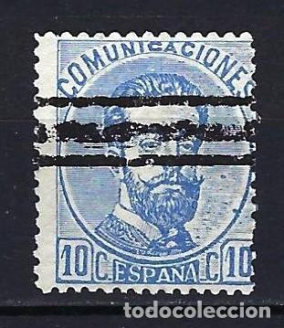 ESPAÑA - 1872 - AMADEO I - 10 C. - EDIFIL 121 - BARRADO (Sellos - España - Amadeo I y Primera República (1.870 a 1.874) - Usados)